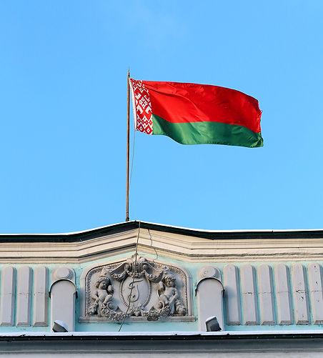 Belaurs flag on building-small.jpg
