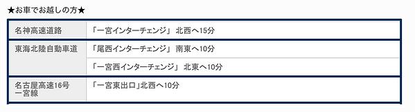 スクリーンショット 2019-02-08 11.29.49.png