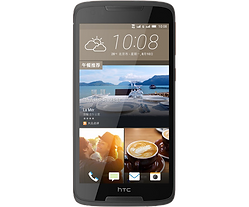 htc desire 828.png