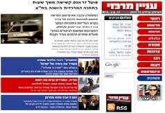 www.news-israel.net