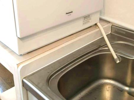 食洗器を置く台のご注文