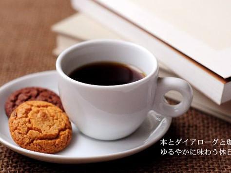 読書会「ほんカフェ」のご紹介。