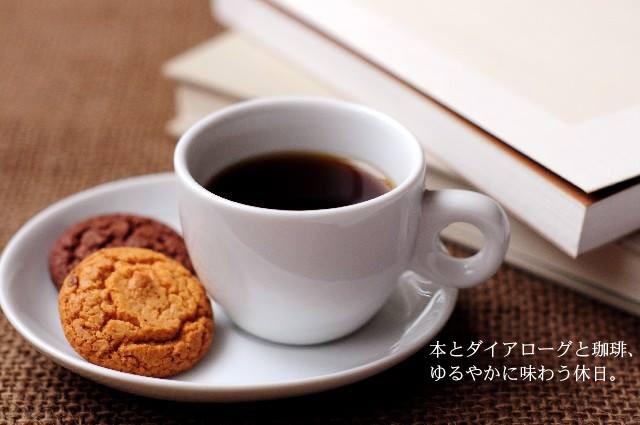 ほんカフェ イメージ