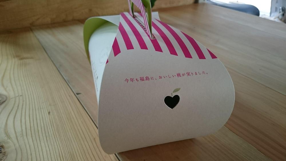 今年も福島に、おいしい桃が実りました。