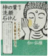 やまとコスメ_石鹸1個箱_仏様_正面.jpg