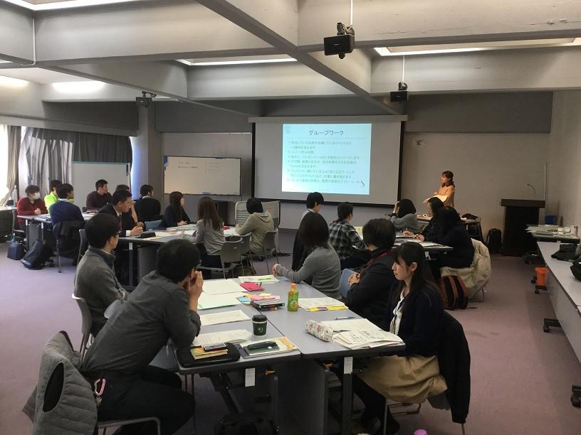 神奈川県青少年センター研修の様子