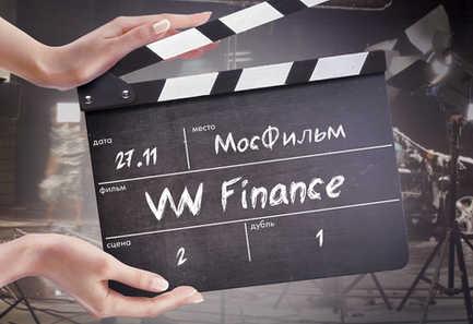VOLKSWAGEN FINANCICAL