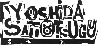 文字ロゴ1.png