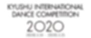 2020ロゴ.png