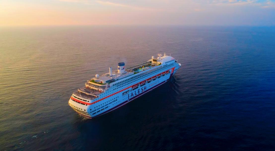 Jalesh Cruises 2.png