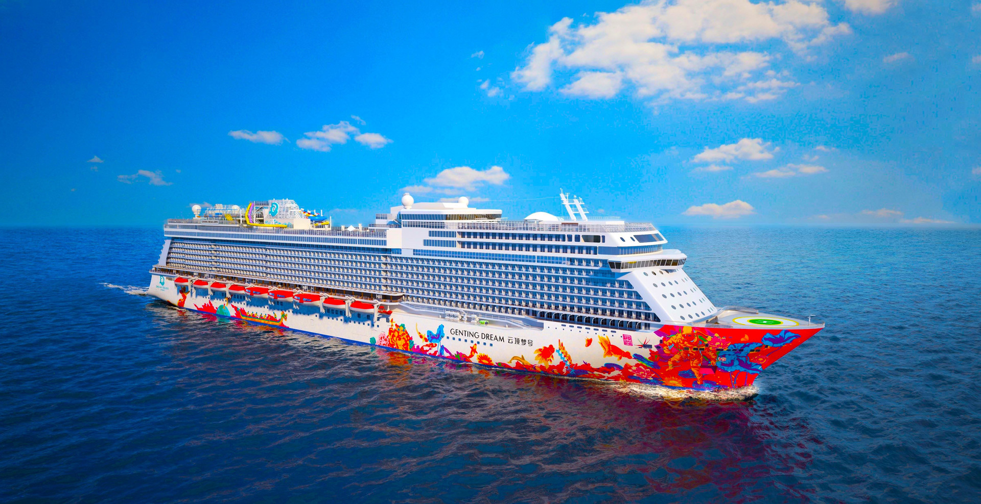 Genting Dream - High Res.jpg