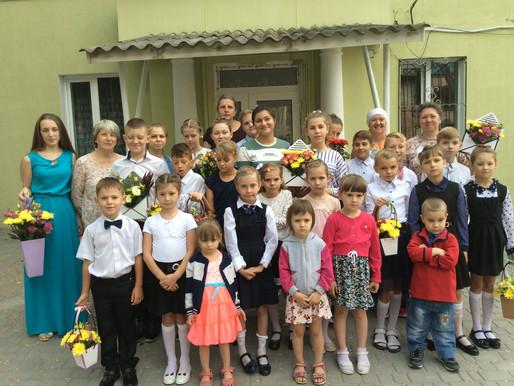 Ukraine : des travaux avant la rentrée