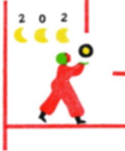 ECOUTEZ VOIR VOEUX 2020 1.jpg