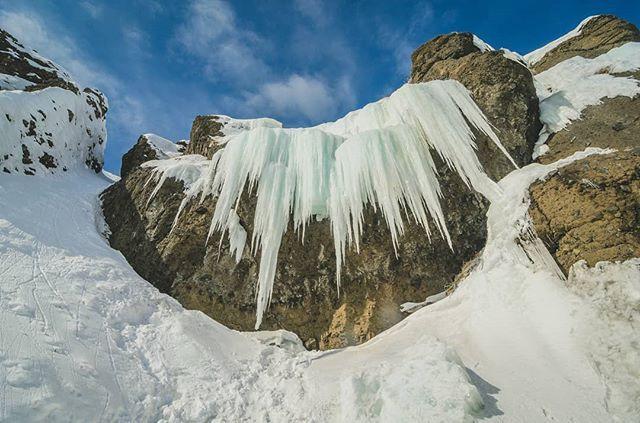 Ледопады Бухта Тихая