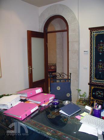 משרד עורכי דין בעיר התחתית, חיפה