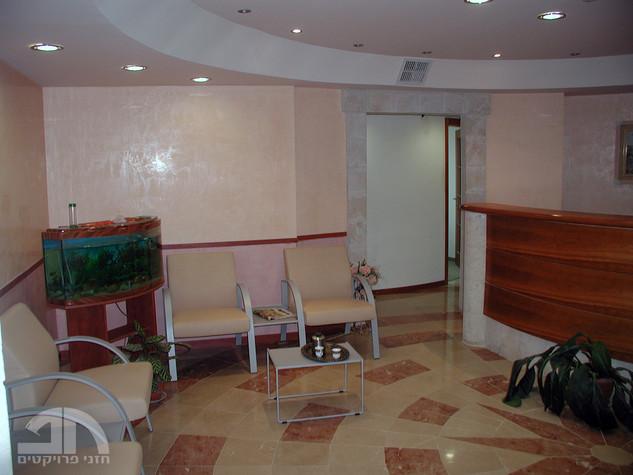 משרד עורכי דין בעראבה
