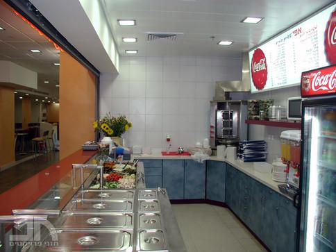 מסעדת אפי - אוניברסיטת חיפה