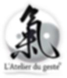 Logo Atelier du geste 2017 (2).png
