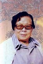 Guo Lin