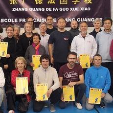 Ecole Française de Zhang Guang De (Biarritz)