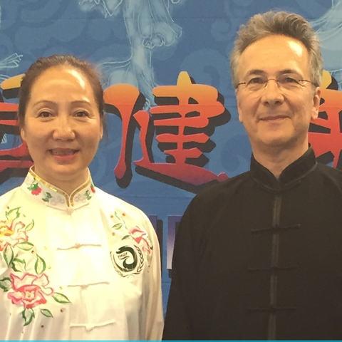 Professeur Gu Bo (International Health Qigong Federation)