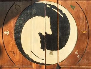 Un Yin, un Yang, c'est le Dao.