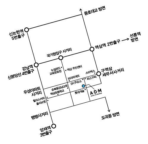 ADM갤러리 공식약도.jpg