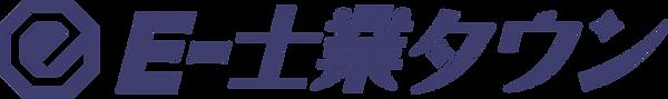 ロゴ-E士業タウン-色A.png