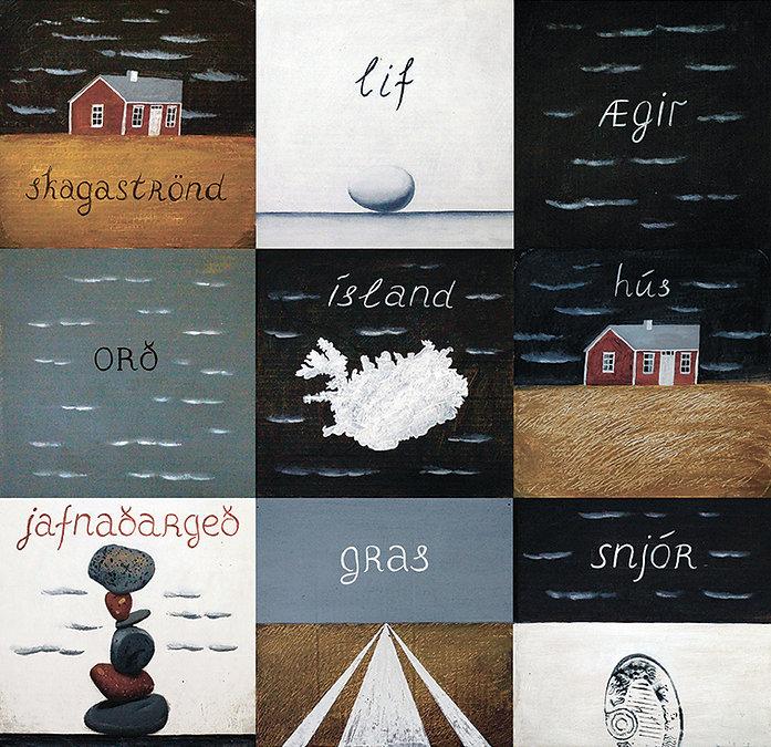 Заикина Исландский алфавит.jpg