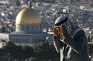 Muslim pilgrimage to Israel - Muslim pilgrimage to the Holy Land - Traveling to Israel