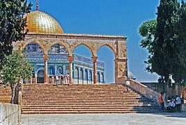 Culture & découvertes d'Israël - découvrir Israël - Partir en Israël