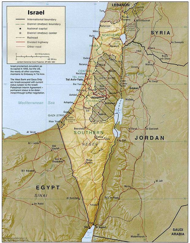Carte d'Israël | Israël | Tourisme du Monde | Pélèrinage en Israël