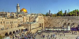 Départ garanti en Israël - Partir en Israël - Voyager en Israël - découvrir Israël - culturel et découverte d'Israël