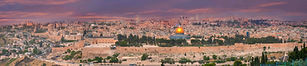 Culture & discovery Israel