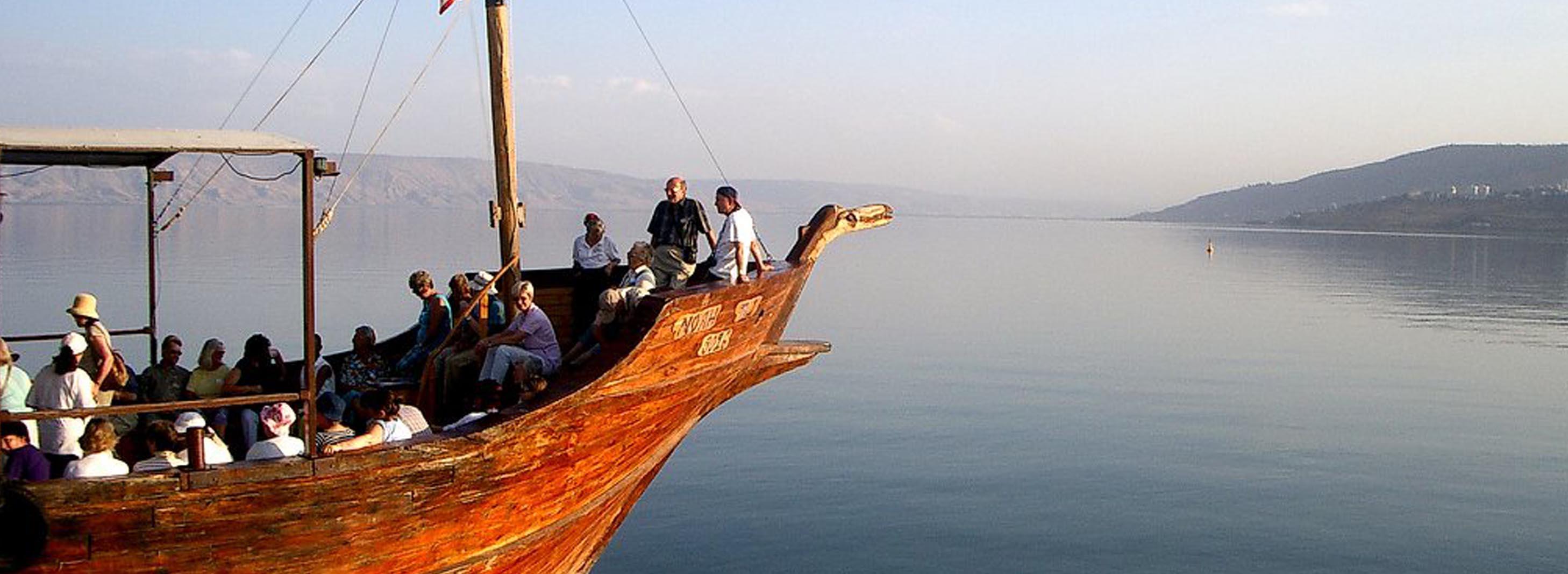 boat galile