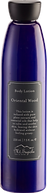 Oriental Wood, Body Lotion.png