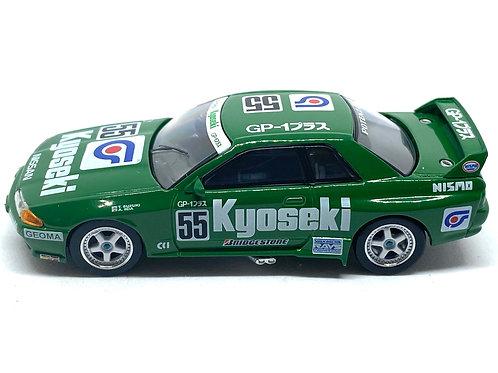 1:64 scale Mini GT TSM Model Nissan Skyline GT-R Group A Touring Car #55 1993