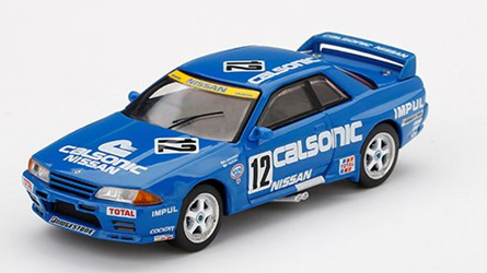 Coming Soon - Nissan Skyline GT-R R32 Diecast Models