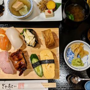10 Tage Japan - Tipps für eine Reise in Japan