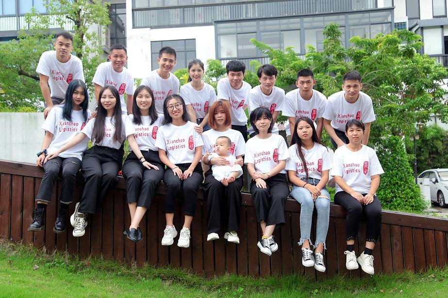 Xianchao Logistics Team