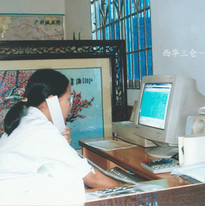 Early adopter of computers