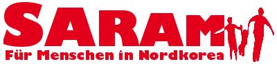 saram_logo1.png