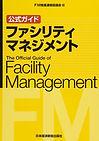 FM book.jpg