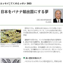 chugoku.meti.go.jp_info.png