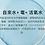 Thumbnail: Mobework 天然消毒棒 香港製造