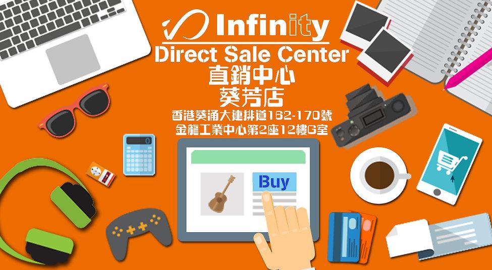 Infinity Online shop.jpg