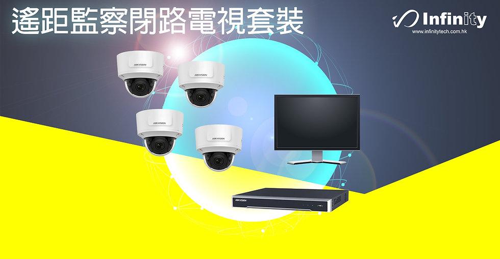 CCTVWebsite.jpg
