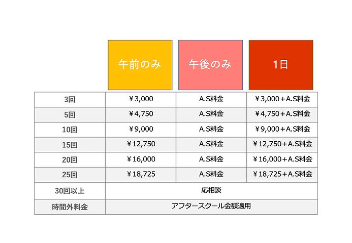 ppt-price03.jpg