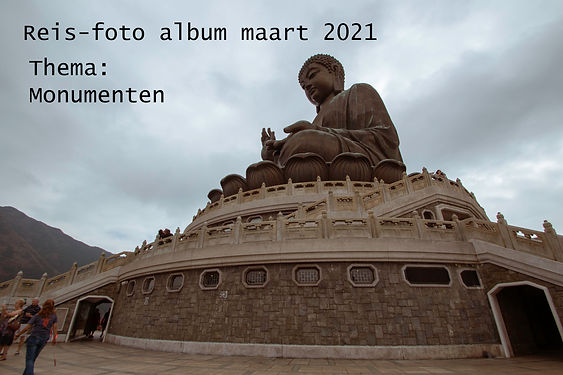0 reisfotoAlbum Mrtr21.jpg