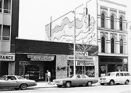 Dorothy's Record store 1981 photo.jpg